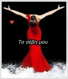 Greek Quotes, Beautiful Images, Formal Dresses, Women, Education, Places, Fashion, Quotes, Dresses For Formal
