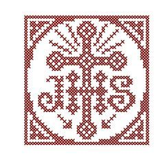 RL004 Disney Cross Stitch Patterns, Cross Patterns, Retro Christmas Tree, Altar Cloth, Fillet Crochet, Easter Cross, Beaded Cross, Cross Stitch Alphabet, Cross Stitching