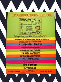 Accommodations for Students with Disabilities Flipbook - STAAR Ready