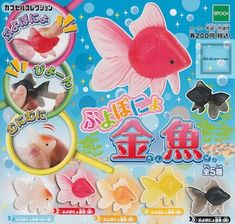 [Gacha gacha complete set]Soft goldfish capsule collection set of 5