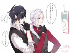Drawing Base, Touken Ranbu, Boyfriend Material, Anime Guys, Alice In Wonderland, Character Art, Beautiful Pictures, Animation, Actors