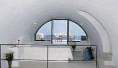 Anastasis Apartments in Santorini.  This was our honeymoon treat and it was amazing!