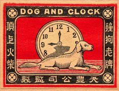 Dog and Clock Japanese matchbox label / circa 1935