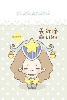 Libra wallpaper, 天秤座手机壁纸