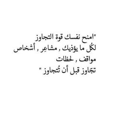 1981 Best Words images in 2019 | Words, Arabic quotes, Quotes