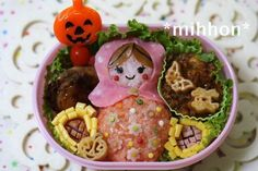 Bento: This might be my favorite ever. Combo of obsessions: Matryoshka dolls and Bento Boxes. Love is in the air.