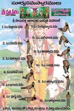 Vedic Mantras, Hindu Mantras, Good Health Tips, Health And Beauty Tips, Hindu Vedas, Worli Painting, Kali Hindu, Indian Yoga, Bhakti Song