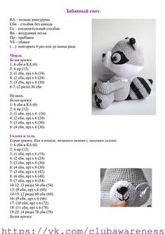 My eye has been drawn to crochet bunny patterns over and over lately- probably because it is starting to show signs of spring! Amigurumi Kawaii Bunny - FREE Crochet Pattern / Tutorial in Spanish - Salvabrani Ravelry: Jenny the Bunny, free Discover th Crochet Dragon Pattern, Crochet Animal Patterns, Crochet Doll Pattern, Crochet Patterns Amigurumi, Crochet Dolls, Knitting Patterns, Knitting Toys, Amigurumi Tutorial, Crochet Bear
