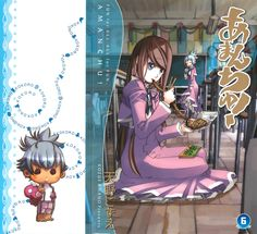 Portada Volumen 6 con Kokoro chan.