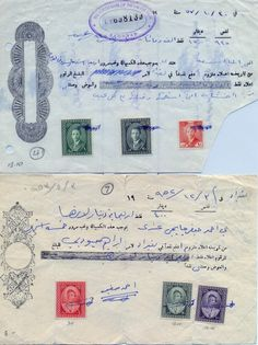 IRAQ KING FAISAL II 1948 5 STAMPS ON TWO DOCUMENTS