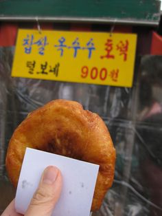 It is called Hot Teok, one of well-known street food in Korea. It's only around 50p yes, depends on where you go. However, it still costs 2 for 50p in my hometown!