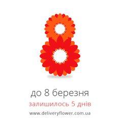 Свіжі квіти та креативні композиції! Резервуйте букет для коханої)