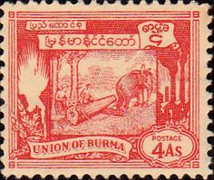 Burma 1949 Union SG 129 Fine Used Scott 131 Other Stamps of Burma HERE