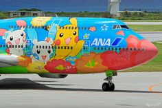 Okinawa, Japan airport, We actually did see one of the Pokemon planes while we lived in Okinawa. It was either while picking up Steven from the airport or it was when we were flying out to move back to the states. Pokemon, Pikachu, Ana Airlines, Scania V8, Military Wife, Naha, Cute Japanese, Boeing 747, Nose Art