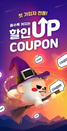 App Ui Design, Game Design, Event Design, Web Design, Graphic Design, Korea Design, Gaming Banner, Event Banner, Web Banner Design