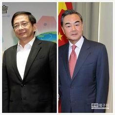 APEC部長會議登場,王毅(右)、管中閔(左)相見歡。(圖右:中新網/圖左:本報系資料照,王英豪攝)