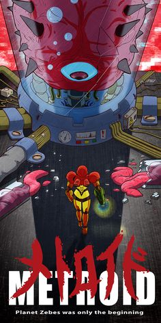 Samus and Motherbrain by MindCloud78