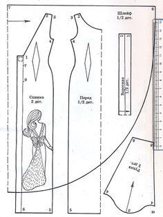 Барби мода сканирование0128