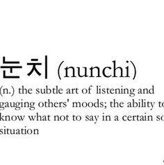 korean philosophy - Google-søk