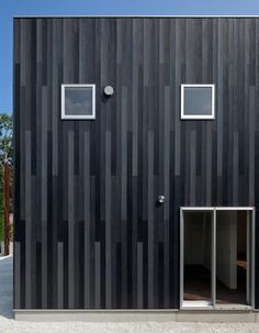 vertical cedar siding - Google Search