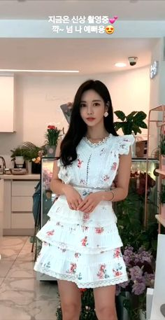 Girl Dance Video, Korean Girl Fashion, Cute Asian Girls, Girl Dancing, Korean Model, Beautiful Asian Women, Skirt Outfits, Elegant Dresses, Asian Woman