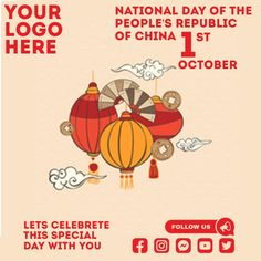 Customize this design with your video, photos and text. Easy to use online tools with thousands of stock photos, clipart and effects. Free downloads, great for printing and sharing online. Instagram Post. Tags: china, national day of the republic of china, national day of the republic of china 1st october, republic of china, Event Flyers, Chinese New Year , Chinese New Year Chinese New Year Poster, New Years Poster, Event Flyers, Share Online, Beautiful Posters, New Year Celebration, Free Downloads, The Republic, Social Media Graphics