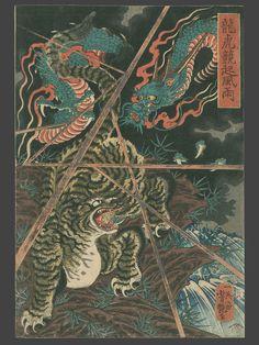 ukiyo-e dragon at DuckDuckGo Japanese Art Prints, Japanese Drawings, Japanese Artwork, Japanese Painting, Traditional Japanese Dragon, Japanese Tiger, Traditional Art, Dragons, Japanese Folklore