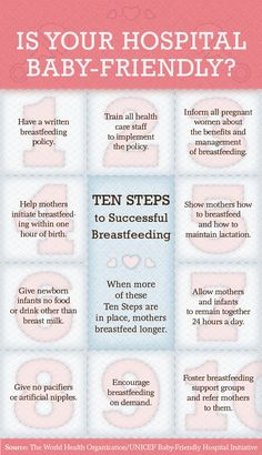 How choosing a Baby Friendly hospital can help get #breastfeeding off to a good start.