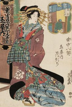 Hanakatsura of the Tamaya.  Ukiyo-e woodblock print, about 1830's, Japan, by artist Keisai Eisen.