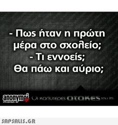 It says:-How has the first day of xchool?I'm going tommorow too? Funny Pictures With Words, Funny Images, Funny Photos, Speak Quotes, Poetry Quotes, Funny Greek Quotes, Clever Quotes, What Do You Mean, Magic Words