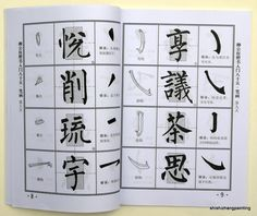 chinese calligraphy books - Buscar con Google