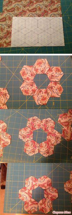 Пэчворк на бумажном шаблоне (English Paper Piecing), МК, продолжение - Лоскутное Шитьё - Страна Мам