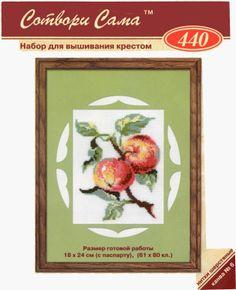 PLANETA PONTO CRUZ 2: Lindas Frutas