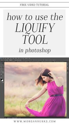 In this video tutorial, I'll show you how to use the Liquify Tool in Photoshop! It's one Photoshop Filter I've used in a huge variety of ways. Photoshop For Photographers, Photoshop Photos, Photoshop Photography, Photoshop Actions, Digital Photography, Creative Photography, Wedding Photography, Photography Hashtags, Photography Composition