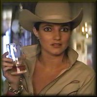 "Pam from Urban Cowboy----  ""Daddy does Oil, and all that that implies""."