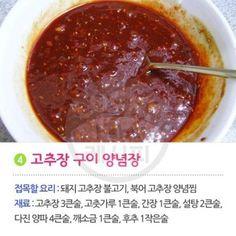 ☆ 요리책이 필요없는 14가지 &#160... Korean Dishes, Korean Food, Cooking Tips, Cooking Recipes, Vegan Meal Prep, Instant Pot Pressure Cooker, Food Festival, Food Plating, No Cook Meals