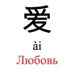 Baby Soap, Chinese Language, White Style, Lily, Japan, Album, Calligraphy, Naruto, Tatoo
