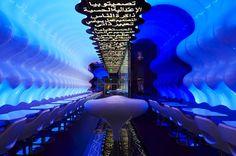 a futuristic restaurant...wow realli like the blue