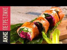 Ανάποδα ρολάκια σολομού  | Άκης Πετρετζίκης Tortilla Rolls, Xmas Food, Beetroot, Fish And Seafood, Fresh Rolls, Entrees, Sushi, Salmon, Sandwiches