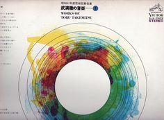 ·|· works of toru tekematsu, graphic score — for b