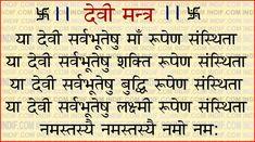 Devi mantra Sanskrit Quotes, Sanskrit Mantra, Vedic Mantras, Hindu Mantras, Yoga Mantras, Hinduism Quotes, Kali Mantra, Sanskrit Language, Shri Yantra