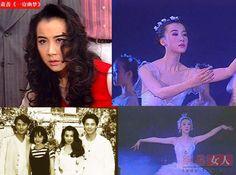 台湾第一美人萧蔷拍琼瑶电视剧时,哭了个够本。那种说流泪就流泪的本事,比起刘雪华来,毫不逊色。绿萍一角仿佛是为她专订的,演得非常贴切。(一帘幽梦/汪绿萍)