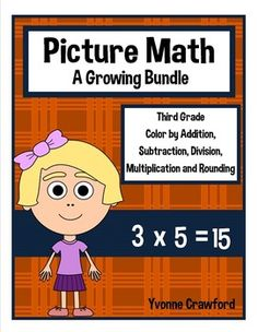 pay teachers color by number bundle 3rd grade color by multiplication ...
