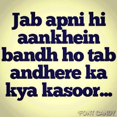 391 Best Hindi Quotes Shayari Images Manager Quotes Quotations