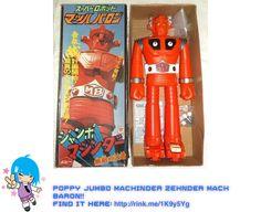 Poppy Jumbo Machinder Zehnder Mach Baron!! Cool!   #rinkya #japan #jumbomachinder #zehnder