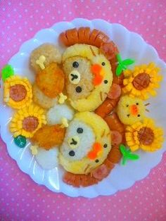 Lion Rilakkuma bento - that would take a TON of time to make, but it looks adorable!