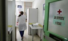 Νόμος η δωρεάν περίθαλψη ανασφαλίστων μόνο με το ΑΜΚΑ - Φάρμακα και για το βιβλιάριο πρόνοιας