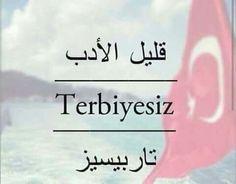 English Phrases, Learn English Words, English Lessons, Learn Turkish Language, Arabic Language, Turkish Lessons, Language Quotes, Coran Islam, Photography Tricks