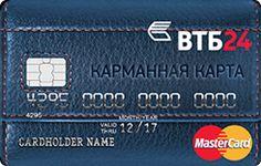 Кредитная карта MasterCard Standard «Карманная карта» банка ВТБ24 Member Card, Card Designs, Card Holder, Company Logo, Names, Logos, Card Patterns, Logo