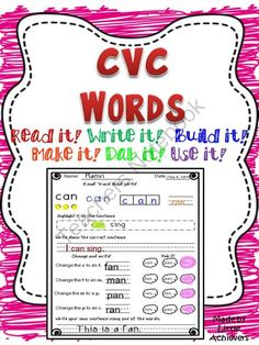 CVC Words: Read it! Write it! Build it! Make it! Dab it! Use it! CVC Words: Read! Write! Build! from Little Achievers on TeachersNotebook.com -  - 26 fun sheets that will help your students practice reading and writing CVC words.